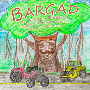 Bargad, by Subhash Kommuru