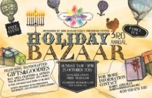 Shir Hadash Holiday Bazaar